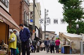 Takayama Morning Market2.JPG
