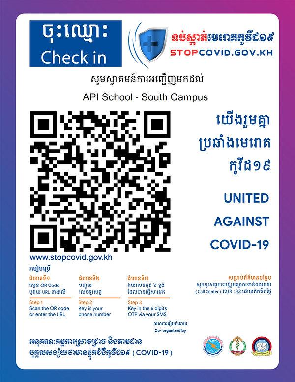 API School - South Campus.jpg