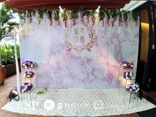 Marble Theme Photobooth Decoration
