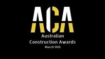 玺沃建筑入围澳洲建筑大奖两项提名,进入年度最佳角逐