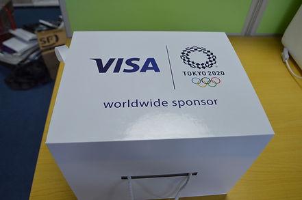 Visa box (2).jpg