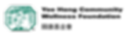 YHF-transparent-bkgd-1200px.png