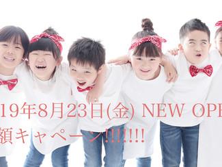 大阪市でとっても安いフォトスタジオがNEW OPEN!!!!