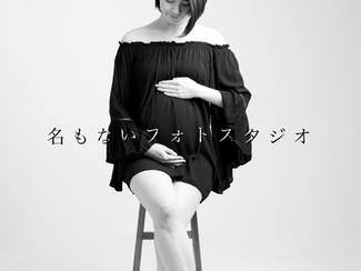 マタニティ撮影プラン 大阪市心斎橋にNEW OPEN!!!!!