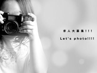 大阪市のフォトスタジオ オープニング求人募集