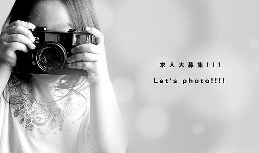 大阪の写真スタジオ