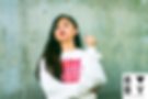 Ruby Ibarra+logo.png