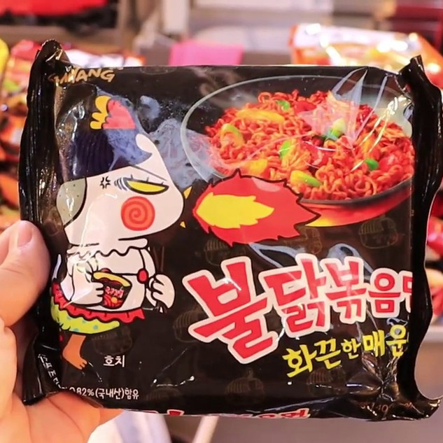 Spicy Fire Ramyeon