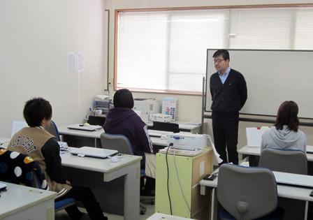 パソコン村 愛野訓練センター 求職者支援訓練 修了式