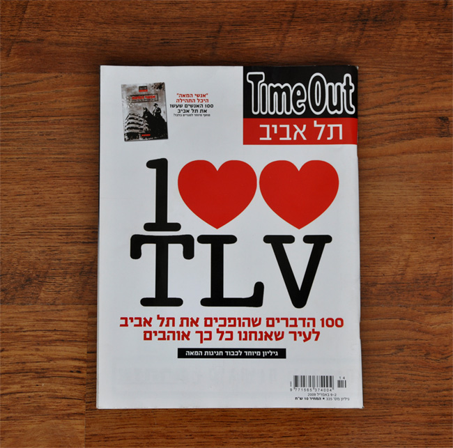 TimeOut cover