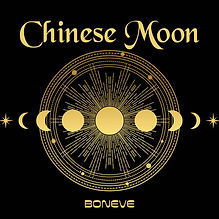 Chinese Moon Cover.jpg