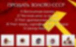 продать серьги СССР