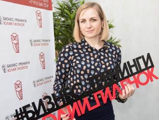 Тренинг «Продажи в b2c: как продавать много и без «впаривания» пройдет в Воронеже 6, 8,10 сентября