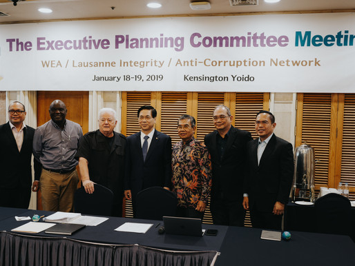 Executive Planning Committee Meeting