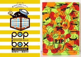 #exhibition #POPBOX「いってん ハロウィン」2013 @横浜LOFT
