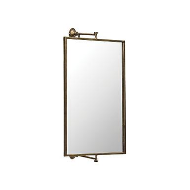 "26.5""H Metal Swivel Wall Mirror (Hangs Vertical or Horizontal)"