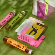 3-Pack SakeBox.jpg