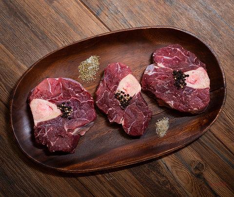 Shank-Soup Meaty($6.00 per pound)