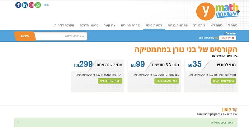 ymath website