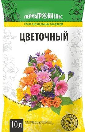 Цветочный 10л (ПАБ)