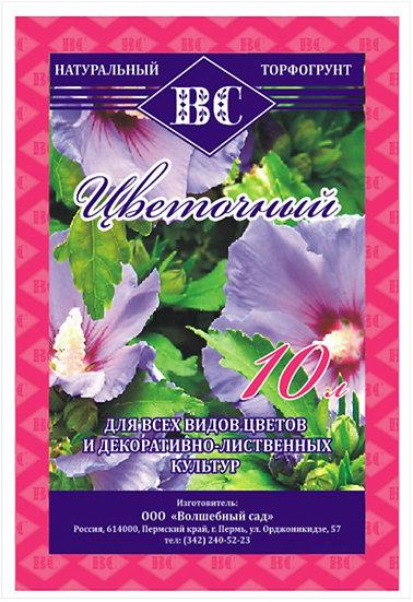 Грунт Цветочный Волшебный сад 5л