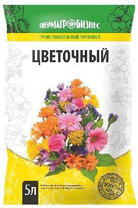 Цветочный 5л (ПАБ)
