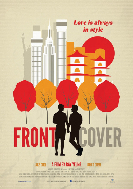 """Front Cover"" - Feature Film"