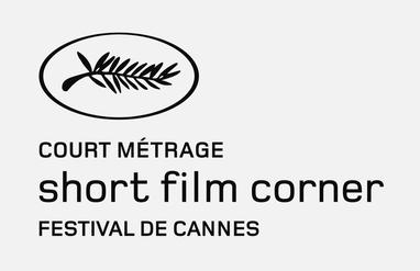 Cannes Short Film Corner_Laurel.png