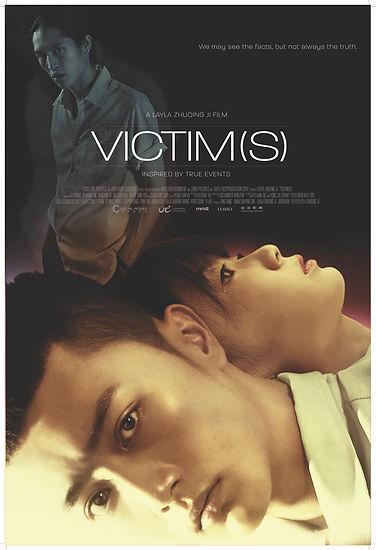 VICTIM(S).jpg