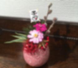 2019.12体験正月アレンジ.JPG