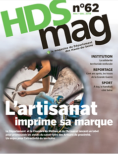 hds mag.png