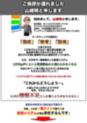 梅崎LP10.png