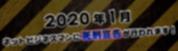 梅崎LP5.png