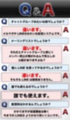 梅崎LP4.png