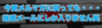 梅崎LP7.png