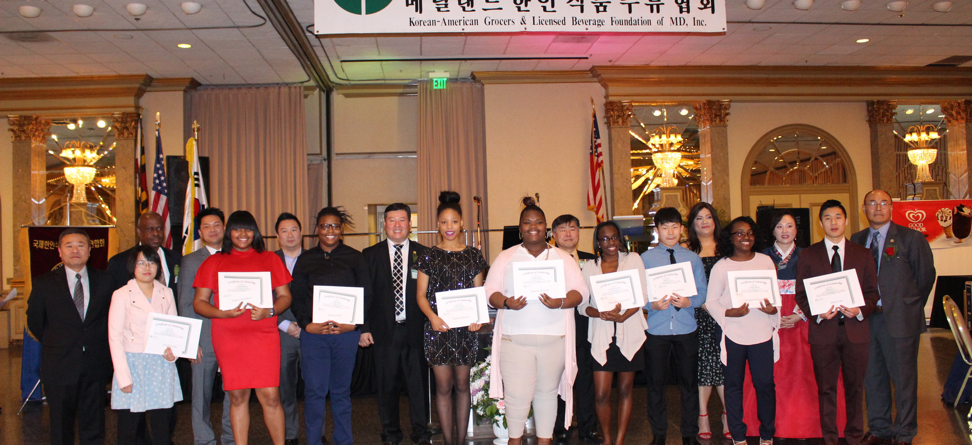 23rd Annual Scholarship Award Ceremony
