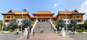 DJB-Nan_Tien_Temple_front.jpg