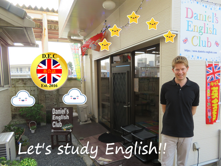 English teacher in Japan   ダニエル先生と教室   Improve your English at our English school