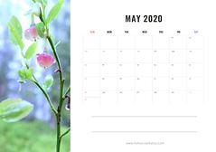 ◆北欧生活◆カレンダー2020年5月(印刷用).png