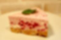 サンタベリーレアチーズケーキ.png