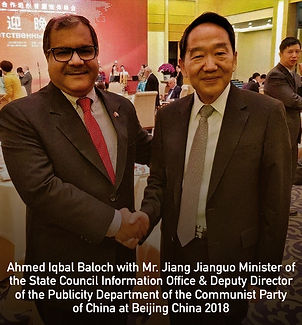 AIB with Minister.jpg