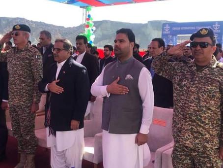 Inauguration Ceremony of LPG Vessel Operations and Ribbon Cutting Ceremony of Al Qasim LPG Terminal.