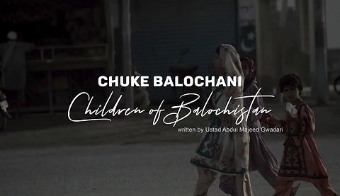 Children of Balochistan