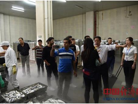 Pakistan Gwadar Fishery Delegation Visits Fujian