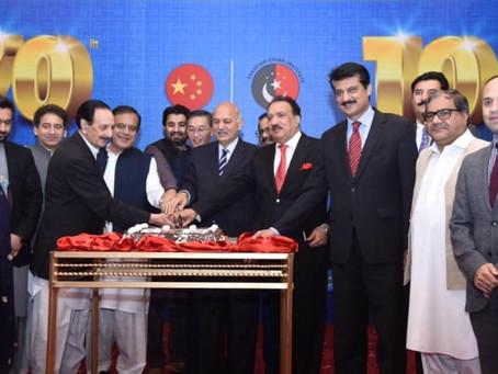 70th Anniversary of China & 10th Anniversary of PCI