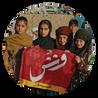 Empowering Balochistan
