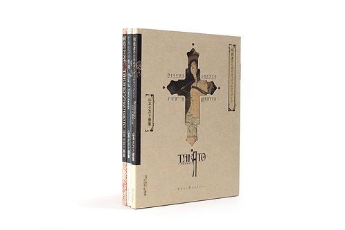 Conjunto edición Pan-Exotica. Yamamoto Takato