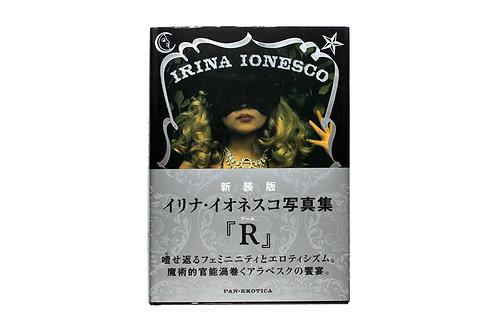 R Pan Exotica. Irina Ionesco