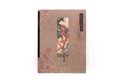 Scarlet Maniera. Yamamoto Takato