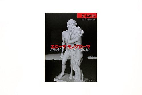 Araki Eroma Monochroma. Nobuyoshi Araki